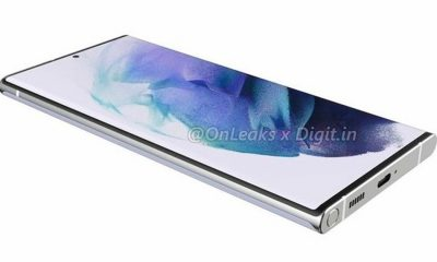 The Samsung Galaxy S22 Ultra will honor the Galaxy Note with this (new) design!