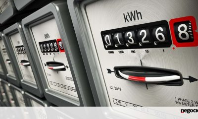 Electricity prices rise again in October in the regulated market - Energy